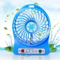 Hot Selling Summer Popular Fashion Cute Travel Gift Mini Led Fan